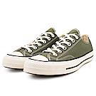 CONVERSE-男女休閒鞋162060C-深綠
