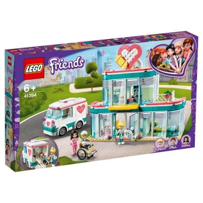 樂高LEGO Friends系列 - LT41394 心湖城醫院
