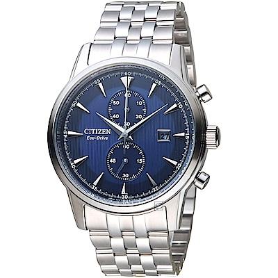 CITIZEN星辰低斂極品光動能手錶(CA7001-87L)