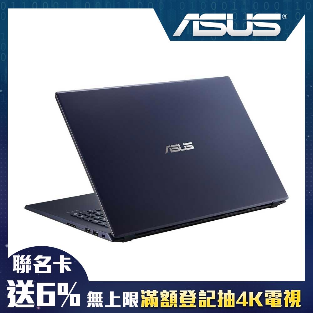ASUS F571GT 15吋筆電 (i7-9750H/GTX1650/8G/512G SSD/LapTop/星空黑)