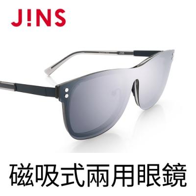 JINS Switch 磁吸式兩用鏡框-(AURF17S340)