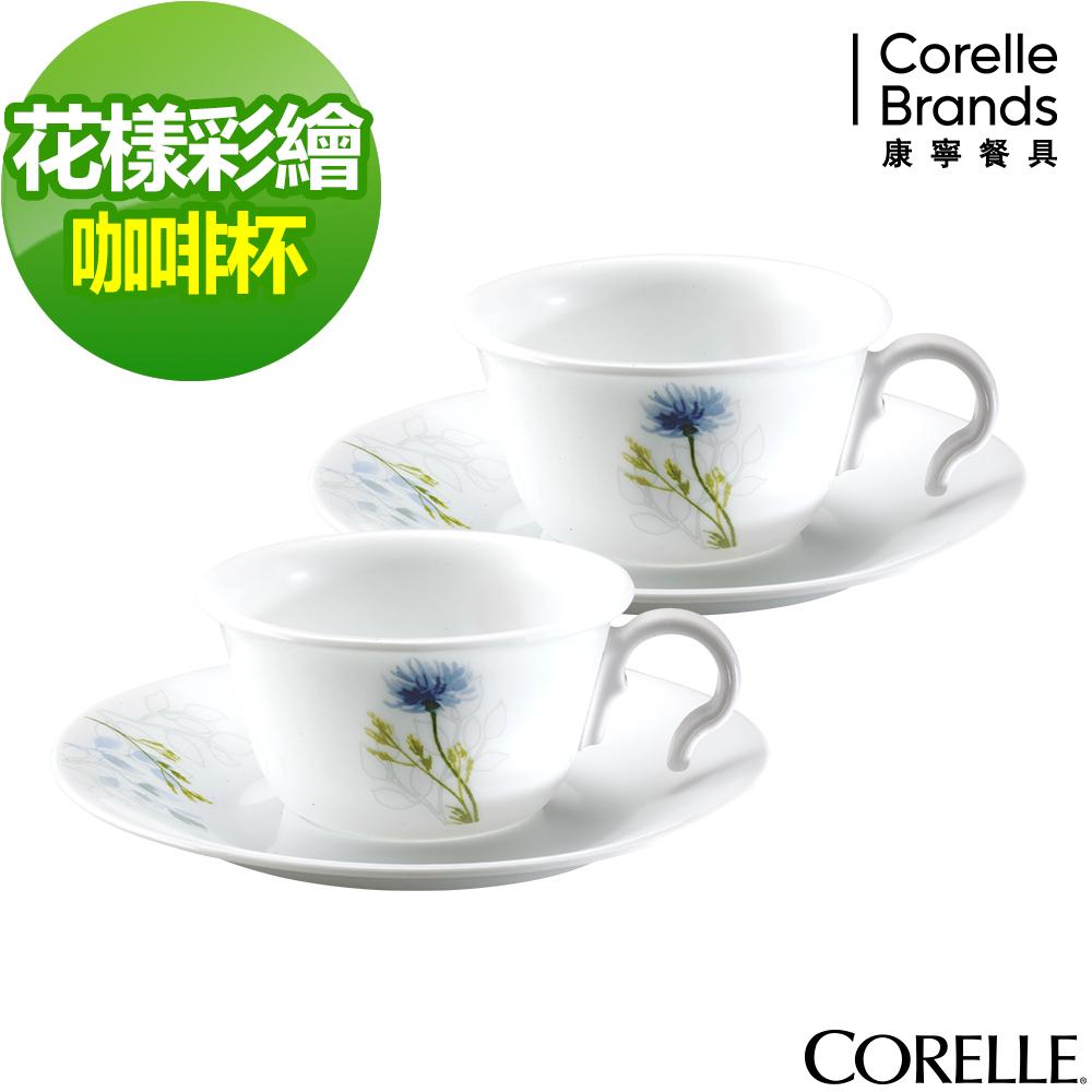 (送1入保鮮盒)CORELLE康寧 花漾彩繪4件式咖啡杯組(404)