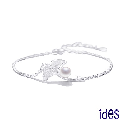 ides愛蒂思 輕珠寶時尚設計淡水貝珠手鍊/海芋情