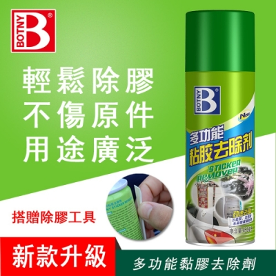 【BOTNY居家】多功能黏膠去除劑450ML 黏膠 貼紙 除膠 殘膠 去膠 去除 溶解