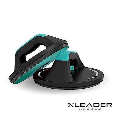 Leader X 360度旋轉式 伏地挺身輔助器 俯臥撐架 藍色