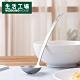 【生活工場】料理幫手不鏽鋼18/8漏勺 product thumbnail 1