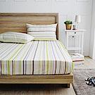 MONTAGUT-水彩條紋-200織紗精梳棉三件式床包組(加大)