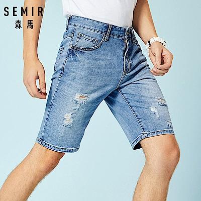 SEMIR森馬-撕拉刷破褲管造型牛仔短褲-男