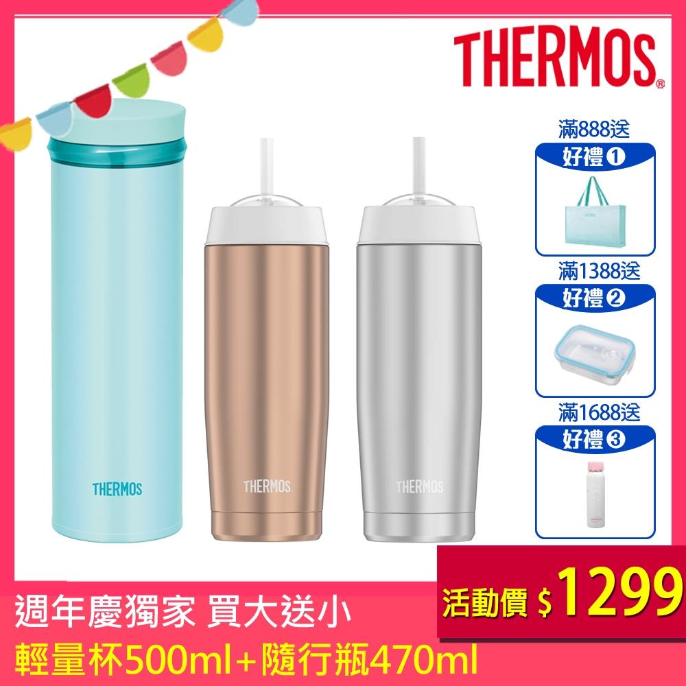 THERMOS膳魔師不鏽鋼真空保溫杯0.5L(JNO-501)-MNT(薄荷綠色)
