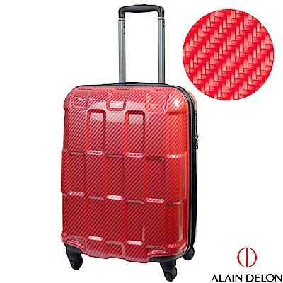 ALAIN DELON 亞蘭德倫 20吋TPU系列拉鍊登機箱(紅)