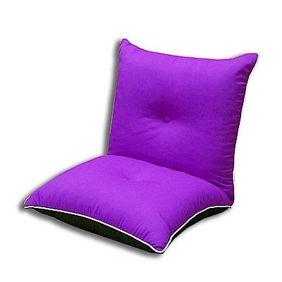 Gloria  燕子 舒壓記憶和室椅 紫