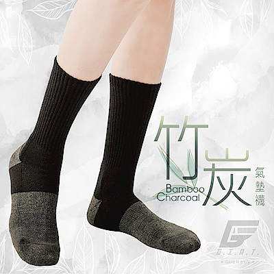 GIAT 竹炭抗臭毛巾底氣墊小腿襪(男女適用)-3雙組