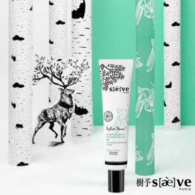 SAEVE樹予白豌豆提亮雪肌凝乳40ML