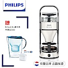 飛利浦 PHILIPS Cafe Gourmet萃取大師咖啡機(HD5407)