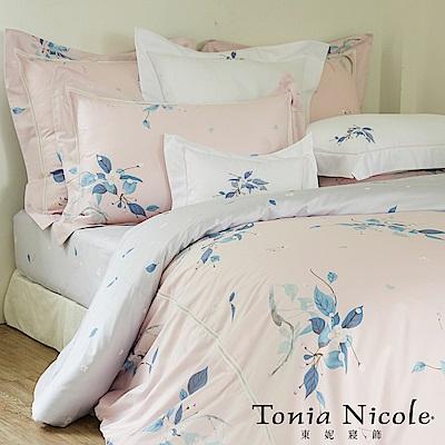 (活動)Tonia Nicole東妮寢飾 窈窕淑女環保印染高紗支精梳棉被套床包組(雙人)