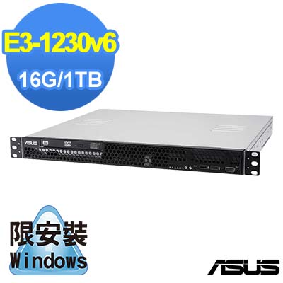 ASUS RS100-E9 機架式伺服器