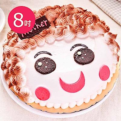 樂活e棧-父親節造型蛋糕-真愛媽咪蛋糕(8吋/顆,共1顆)