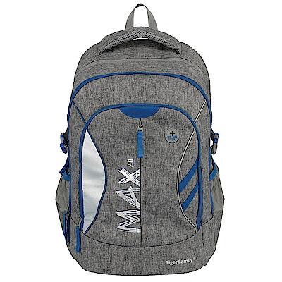 Tiger Family MAX 2.0系列超輕量護脊書包-簡約灰藍