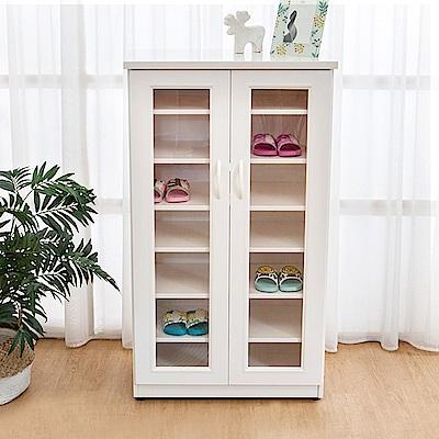 Bernice-防潮防蛀 防水塑鋼2.2尺二門透視鋼鞋櫃(白色)-66x34x117cm