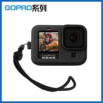 GoPro HERO 9 矽膠保護套 (附掛繩+鏡頭蓋)