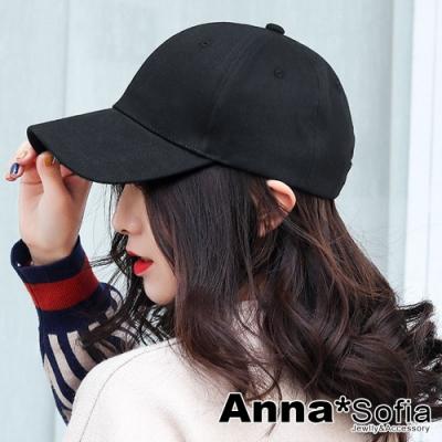 【出清3件5折】AnnaSofia 純色水洗棉 防曬遮陽運動棒球帽老帽(酷黑系)
