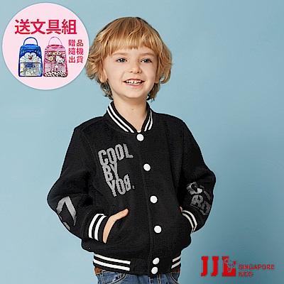 JJLKIDS 個性男孩網布棒球外套(黑色)
