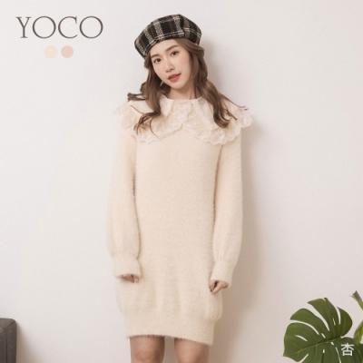 東京著衣-YOCO 寵愛自己粉嫩系圓領長版上衣/洋裝(共二色)