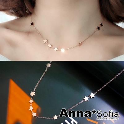 AnnaSofia 繁星聚簇 白鋼不對稱鎖骨鍊項鍊(金系)