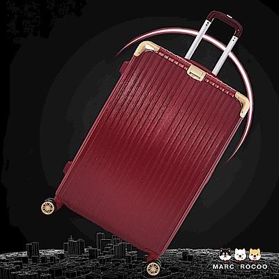 MARC ROCOO-29吋-華麗姿態拉絲紋抗刮行李箱-2401-尊爵紅金