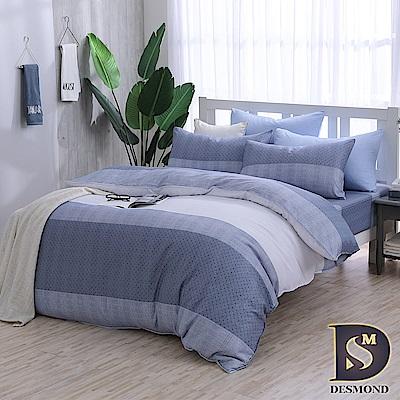 DESMOND 特大100%天絲全鋪棉床包兩用被四件組/加高款冬包 麻趣布洛-藍