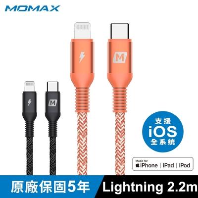 【MOMAX】Elite Link Lightning to Type-C 傳輸線2.2m