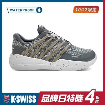 K-SWISS Functional WP防水運動鞋-中性-灰