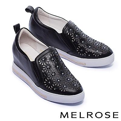 休閒鞋 MELROSE 時尚百搭晶鑽沖孔全真皮厚底休閒鞋-黑