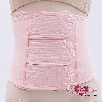 天使霓裳 孕婦產後專用 加強版黏貼束腹帶(粉M~2L)