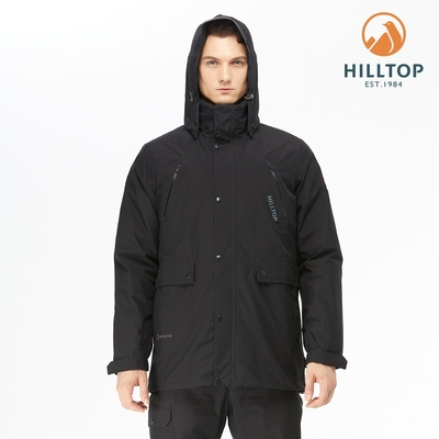 【hilltop山頂鳥】男款GORE-TEX防水透氣二合一羽絨長大衣F21M58黑美人