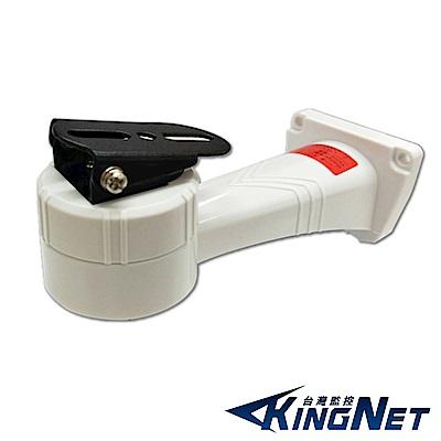 監視器攝影機 KINGNET 旋轉台 迴轉台 雲台支架 RS-485支架 水平旋轉支架