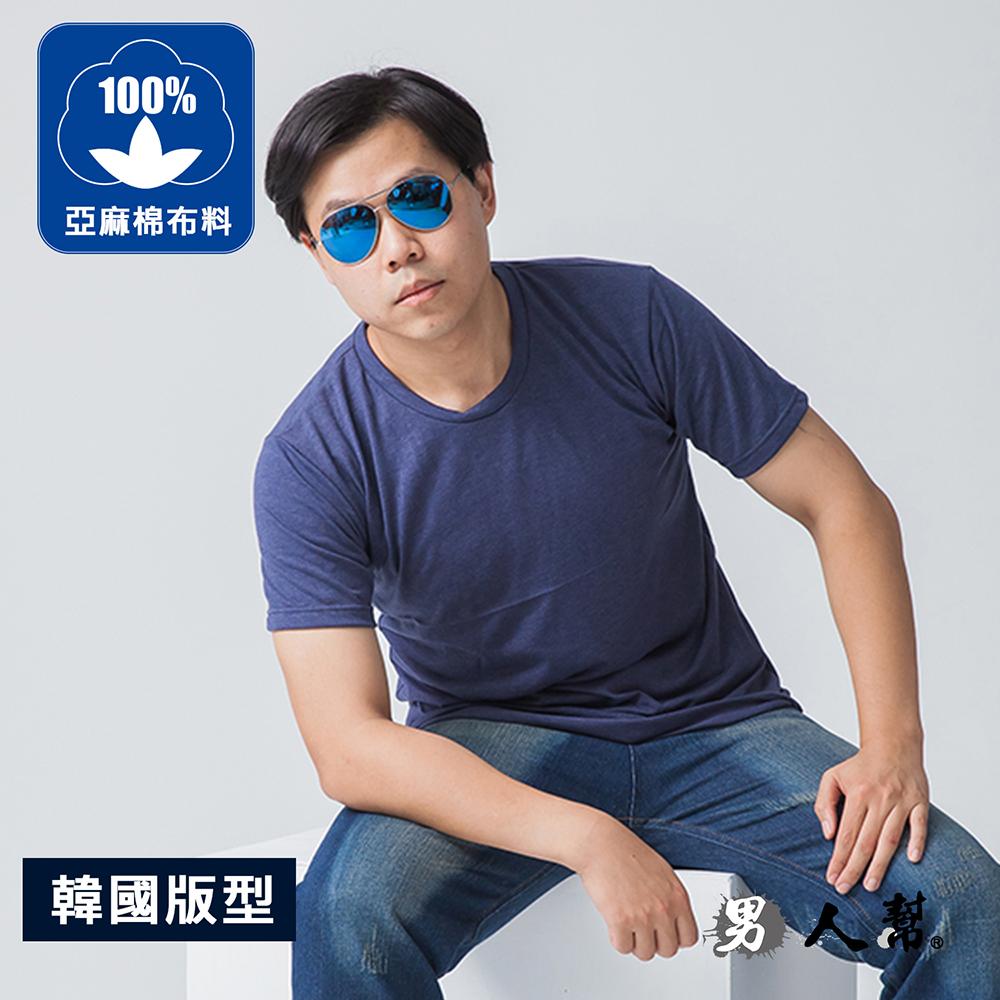 男人幫韓國 快速吸濕排汗衫百搭素面排汗T恤T1565