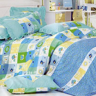開心花園 柔絲絨加大四件式兩用被床包組