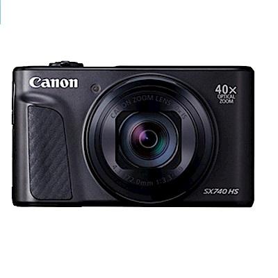 Canon PowerShot SX740 HS (公司貨)