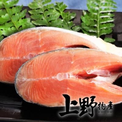 (滿899免運)【上野物產】嚴選阿拉斯加秋鮭 x1片(100g土10%/片)