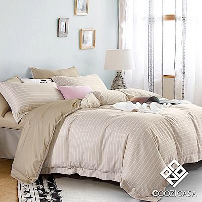 COOZICASA輕奢時尚-米 加大四件式吸濕排汗天絲兩用被床包組
