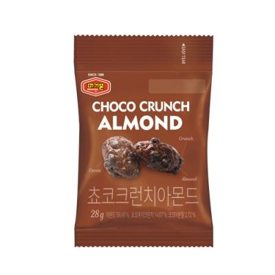 熱銷 韓國杏仁果 Murgerbon 人氣 巧克力杏仁果兩盒促銷(336g/盒)