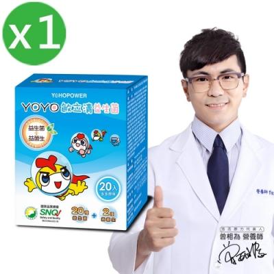 悠活原力 YOYO敏立清益生菌-乳酸口味(20條/盒)