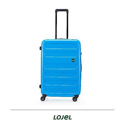LOJEL NOVA 26吋 雙齒防盜防爆拉鍊箱 行李箱 珠光海軍藍
