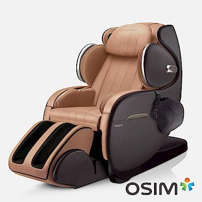 OSIM 天王之王頭等款全身按摩椅 OS-848 至尊灰