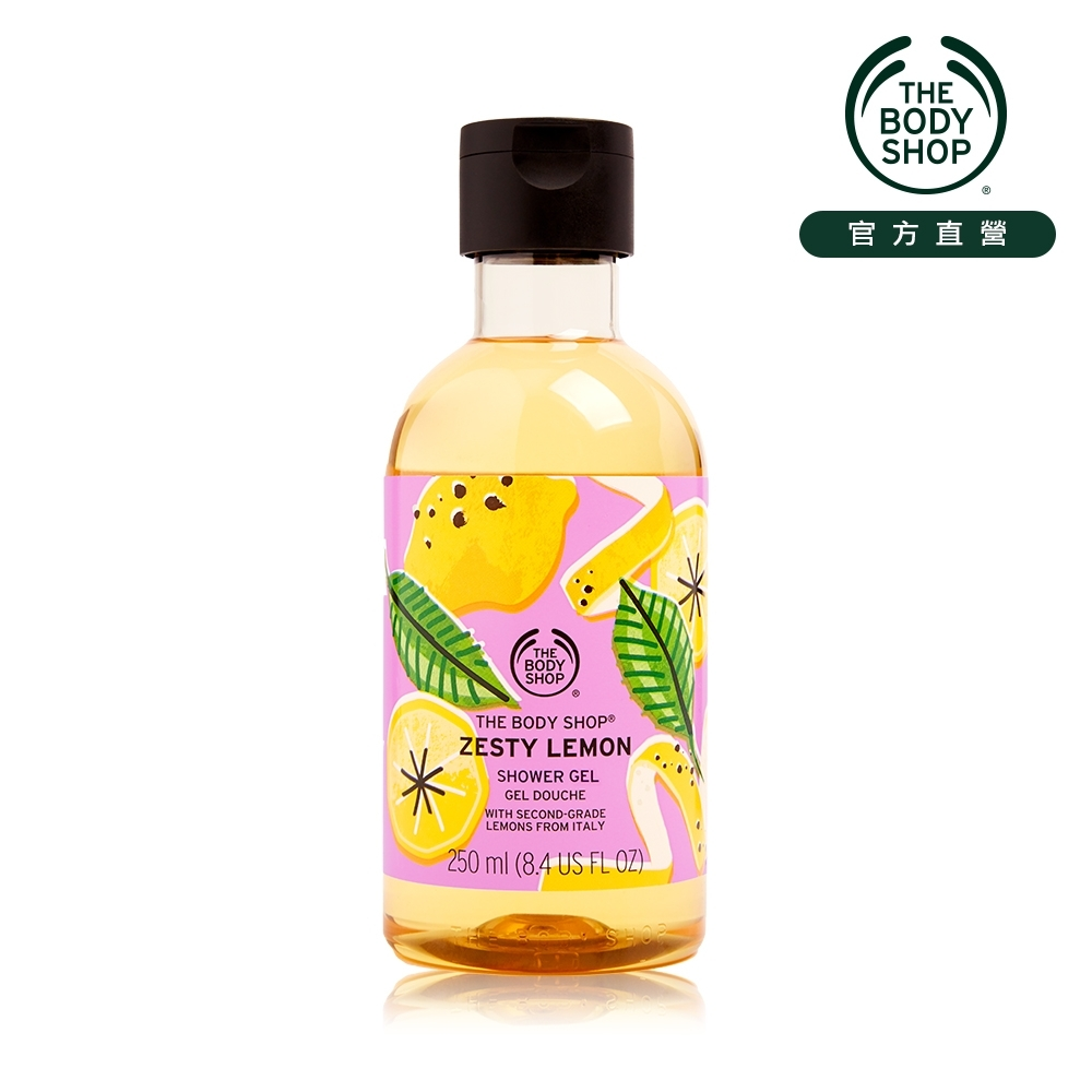 The Body Shop 檸檬舒活沐浴膠-250ML