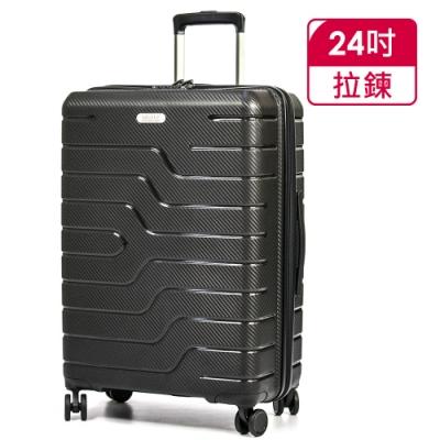 MOMJAPAN 24吋 耐摔抗撞擊新型PP材質行李箱RU-M3009-24