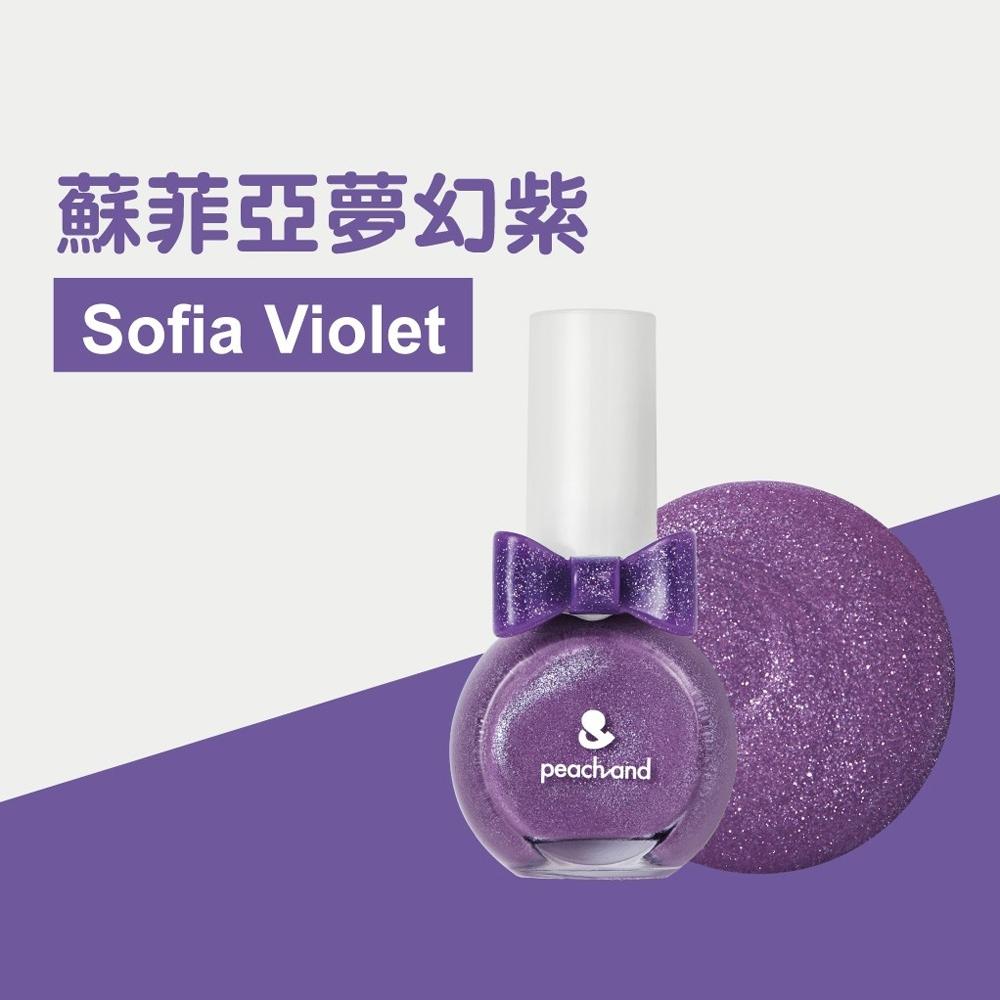 韓國 【PEACHAND】 兒童安全水溶性蝴蝶結指甲油(附戒指) #81蘇菲亞夢幻紫