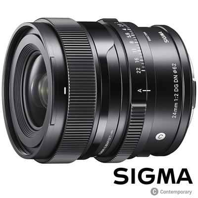 SIGMA 24mm F2 DG DN Contemporary (公司貨) 全片幅微單眼鏡頭 廣角大光圈人像鏡 i 系列