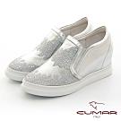 【CUMAR】休閒主義真皮排列鑽飾內增高休閒鞋-銀